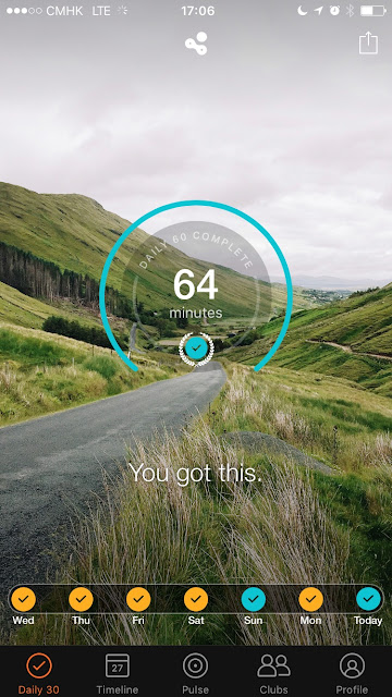 Human fitness tracker app screenshot