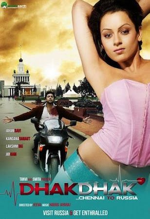 Poster Of Dhak Dhak Chennai to Russia Full Movie in Hindi HD Free download Watch Online 720P HD