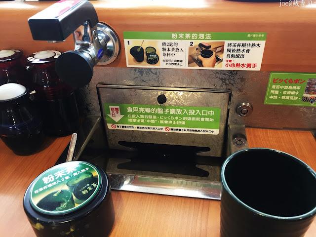 IMG 4043 - 【台中美食】來自日本的『藏壽司』讓你不只是單調的吃迴轉壽司,吃完還能玩遊戲喔! @迴轉壽司@日本連鎖@握壽司@日本道地