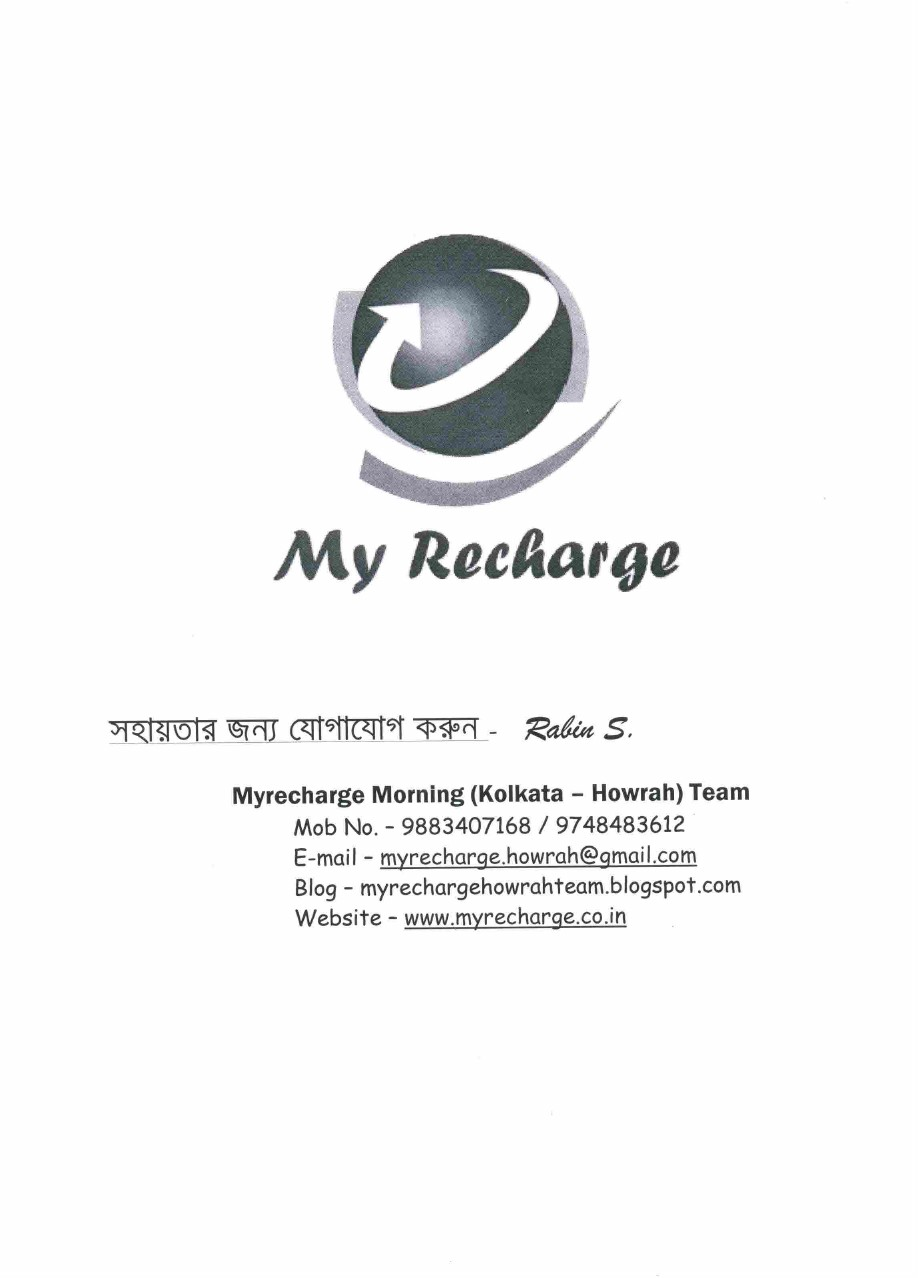 My Recharge: My Recharge Full Plan in English