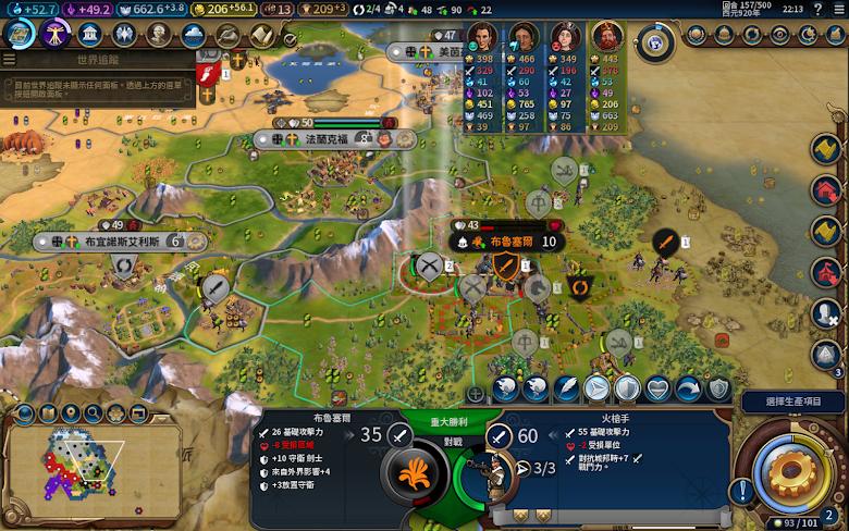 進攻城邦布魯塞爾