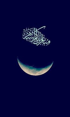 Ramadan Mubarak wallpapers for Android