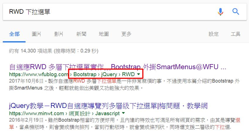 blogger-breadcrumb-json-ld-structured-data-1.jpg-輕鬆讓 Blogger 搜尋結果出現麵包屑(breadcrumbs)導航﹍使用結構化資料 JSON-LD