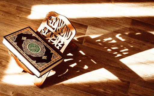 Konsultasi Syariah: Fikih Uang Digital
