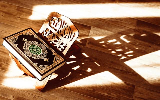 Keistimewaan Al-Qur'an
