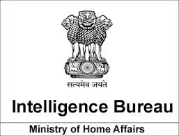 1300 ib acio recruitment 2017 notification mha