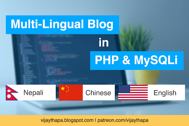 Multi-Lingual Blog in PHP and MySQLi