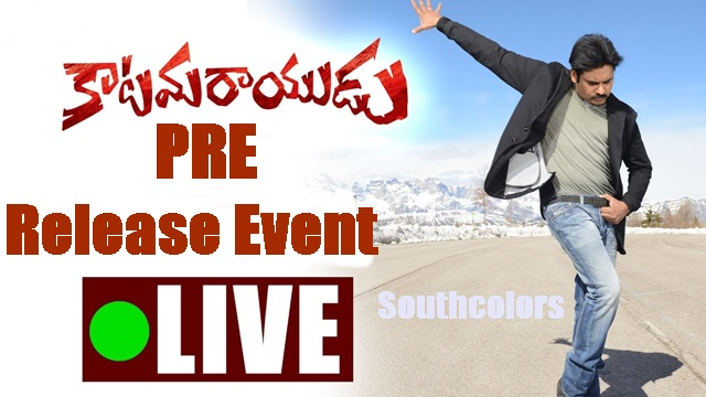 Katamarayudu Pre Release Event Online