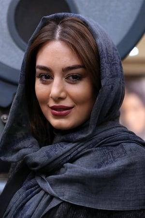 Sahar Ghoreishi Iranian actress