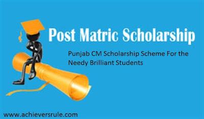 Punjab CM Scholarship Scheme - An Overview