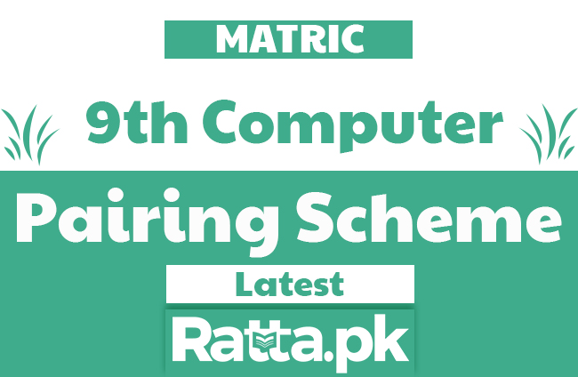 9th class Computer Science Pairing Scheme 2020