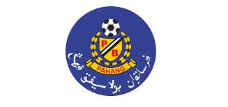 Senarai Pemain Pahang 2020 Liga Super Malaysia