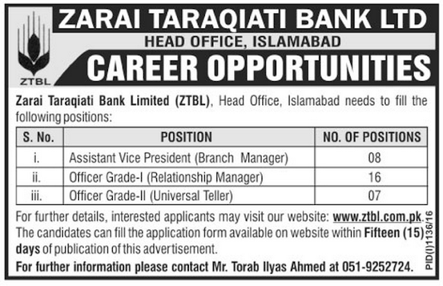 ZTBL Jobs Zarai Taraqiati Bank Limited Jobs