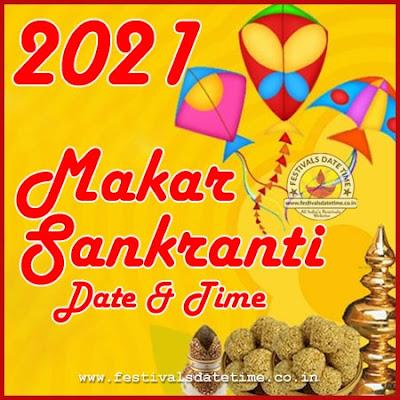 2021 Makar Sankranti Date & Time in India, 2021 मकर संक्रांति तारीख व समय