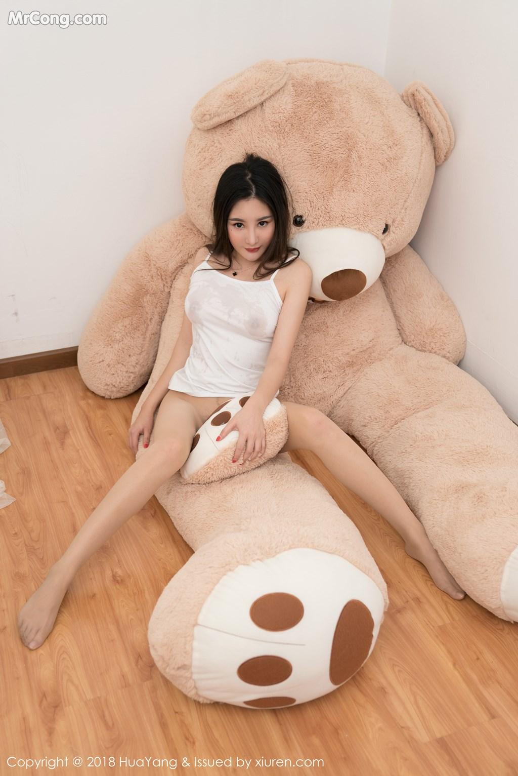 Image HuaYang-2018-03-02-Vol.034-Xiao-Tian-Xin-Candy-MrCong.com-036 in post HuaYang 2018-03-02 Vol.034: Người mẫu Xiao Tian Xin (小甜心Candy) (41 ảnh)