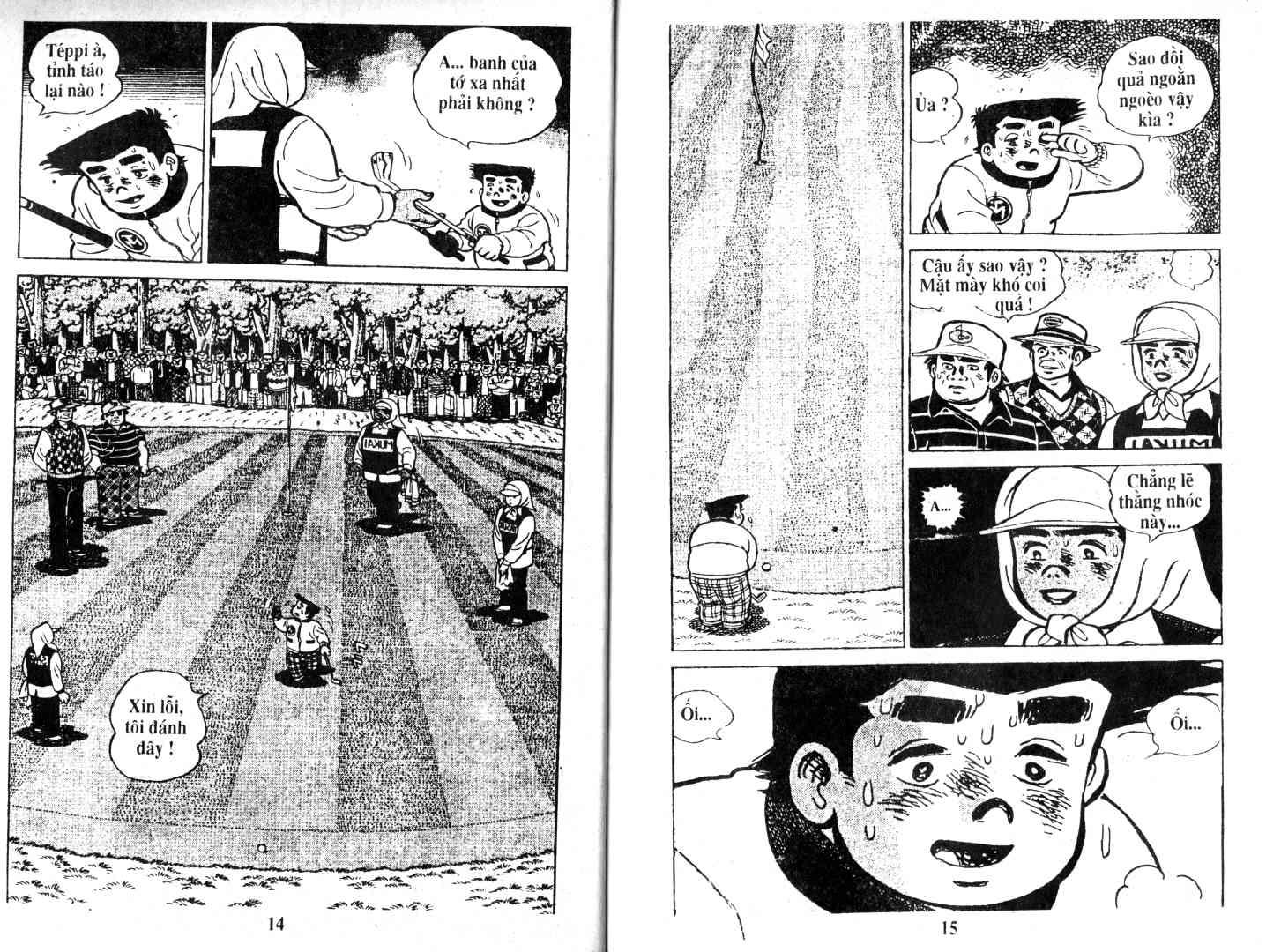 Ashita Tenki ni Naare chapter 41 trang 6