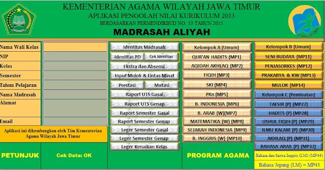 Aplikasi Raport K13 MI, MTs Dan MA (Permendikbud No.53 Tahun 2015)