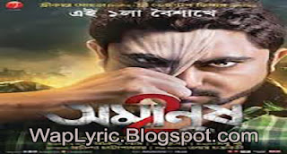 KENO LYRICS - Arijit