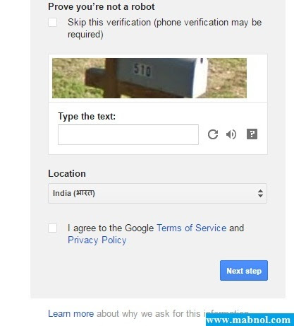 gmail verification