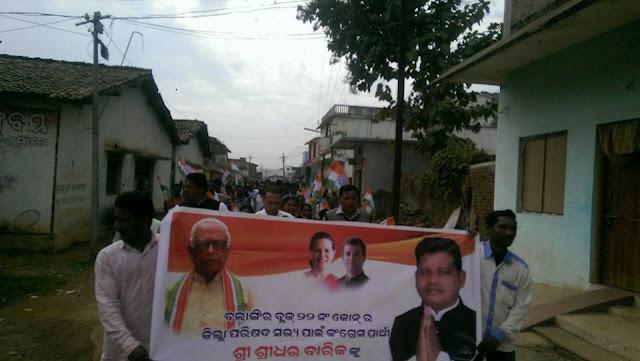 16174685 1239622782787393 7978330309449809788 n Youth leader Samarendra Mishra Dada Campaigning for ZP candidate Sridhara Barik at Chandanbhati.