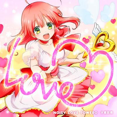 NOISY LOVE POWER☆ by Ayaka Ohashi [Nodeloid]