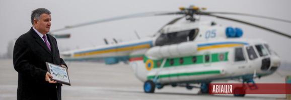 Прикордонники отримали два модернізовані Ми-8
