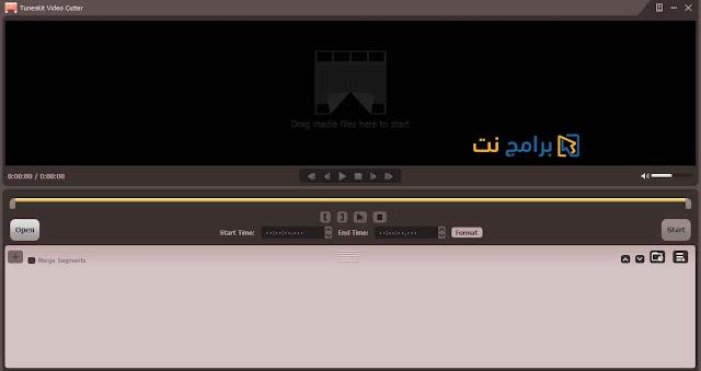 برنامج تقسيم الفيديو الى اجزاء للكمبيوتر ودمجها TunesKit Video Cutter