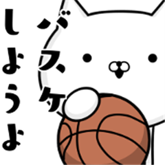 Sticker for basketball enthusiasts