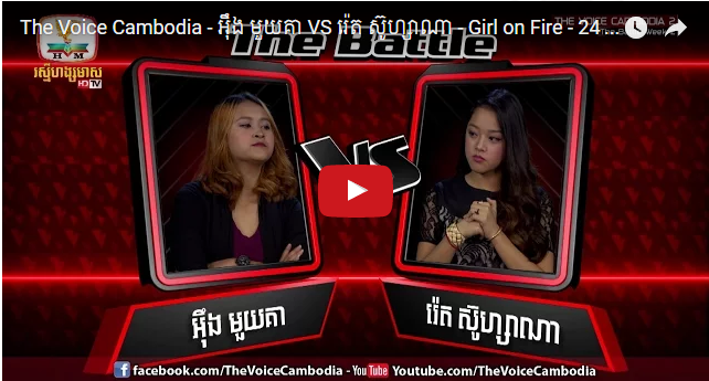 Khmer news kikilu 2016 new update news kikilu at drama2 - 4 1