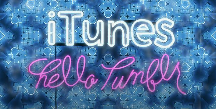 蘋果擁抱社群媒體,iTunes部落格選定Tumblr