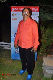 Ennodu Nee Irundhaal Tamil Movie Audio Launch  0025.jpg