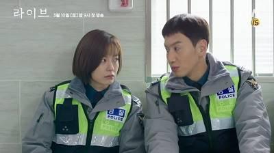 Drama Korea Terbaru tahun 2018