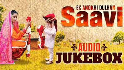 Kar Hausla Song Lyrics - Ek Anokhi Dulhan - Saavi | Neeti Mohan