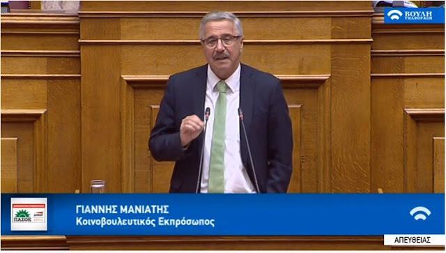 Γ. Μανιάτης: Ταφόπλακα στο δήθεν ηθικό πλεονέκτημα του ΣΥΡΙΖΑ  - Σκάνδαλο 630 εκατ. € στο αεροδρόμιο