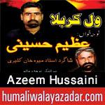 http://www.humaliwalayazadar.com/2017/09/azeem-hussaini-nohay-2018.html