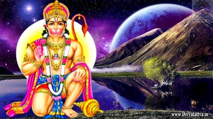 Lord Hanuman Hd Wallpaper Bajrang Bali Background Images