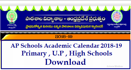 AP Schools Academic Calendar ap-schools-academic-calendar-2018-19-primary-upper-primery-up-hifh-schools-download2018-19 Download