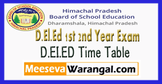 HP Board of School Education D.El.Ed 1st 2nd Year Exam Time Table 2017-18
