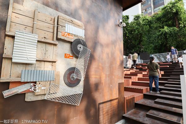 台中西區工家美術館結合工地文化和藝術展覽,還能享用工家便當