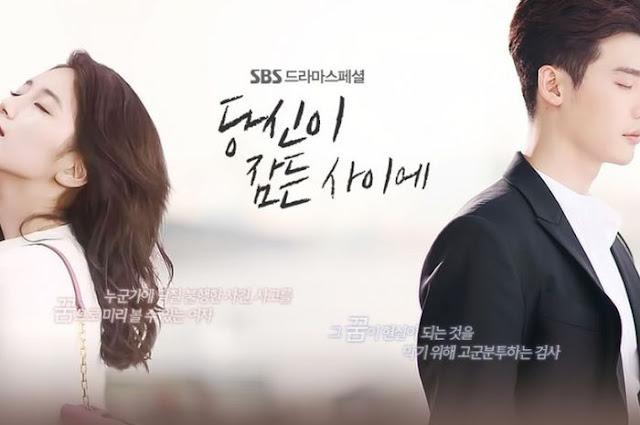 Kumpulan Quote Drama Korea While You Were Sleeping Romantis