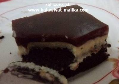 كيك حلا المرايا بالشوكولا
