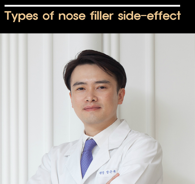 Best nose job clinic in Korea: Types of nose filler side-effect