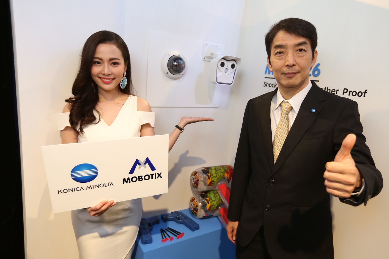 """""""โคนิก้า มินอลต้า"""" เปิดตัวธุรกิจใหม่ ผนึกแบรนด์ Mobotix บุกตลาดกล้องวงจรปิด  ยกระดับทุกความปลอดภัย ด้วยเทคโนโลยีระดับ Hi-end"""
