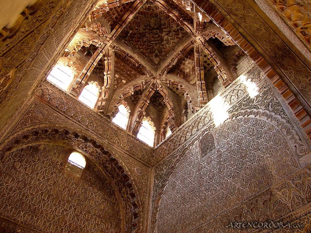 Capilla Real de la mezquita de Córdoba