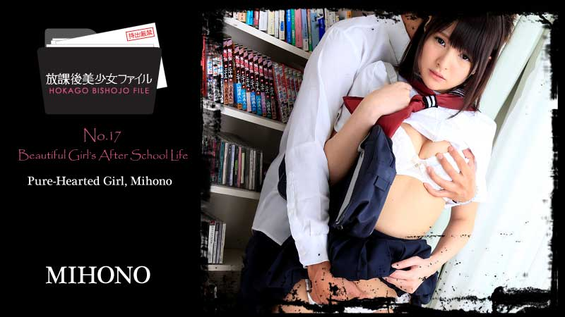Mihono Pure-Hearted Girl