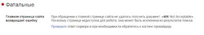 Кабинет вебмастера яндекс