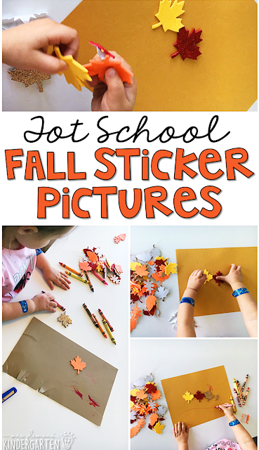 Fall sticker pictures are fun for fine motor practice with a fall theme. Great for tot school, preschool, or even kindergarten!