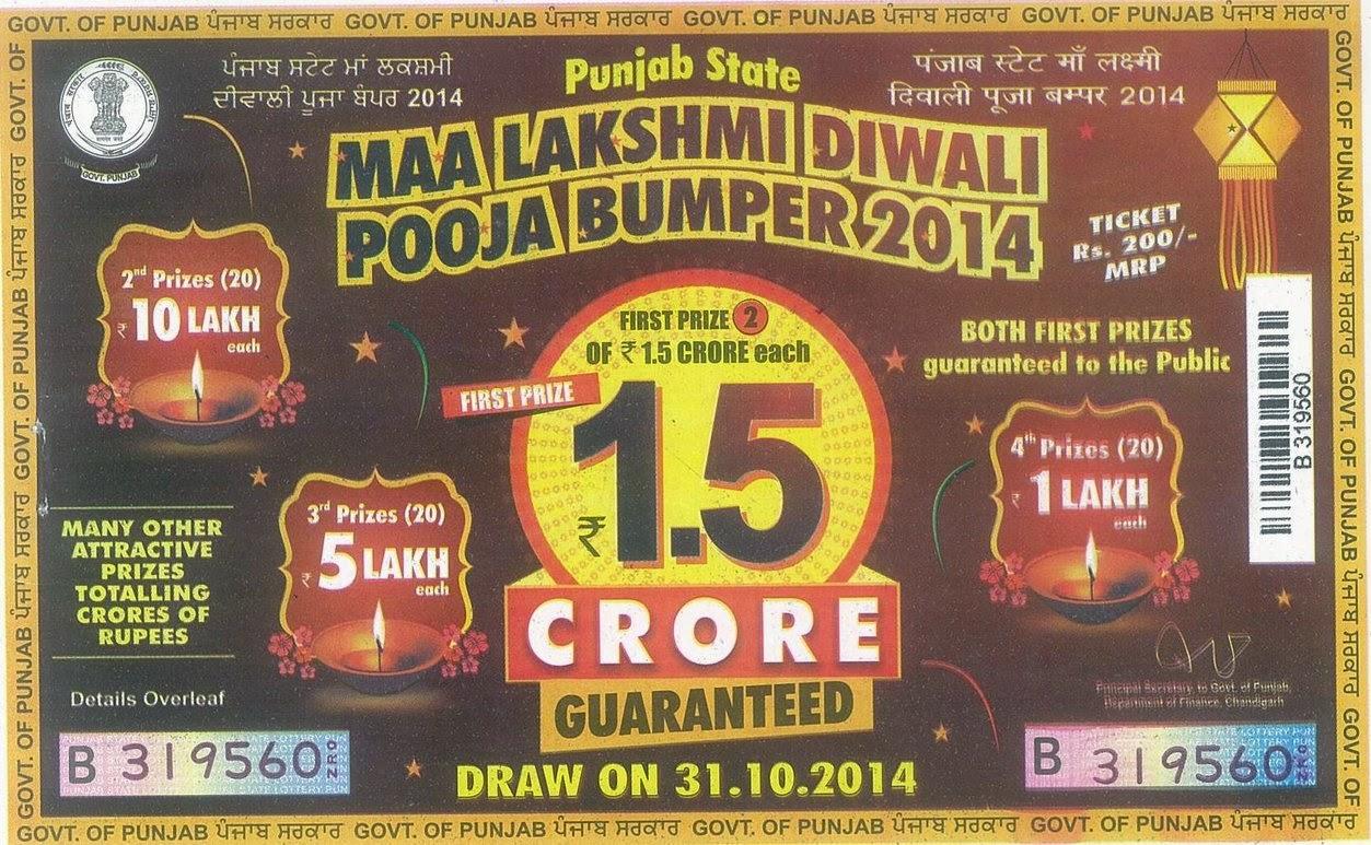 Punjab State DIWALI Bumper 2014