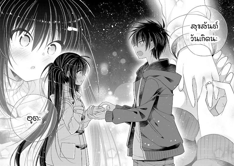 Siscon Ani to Brocon Imouto ga Shoujiki ni Nattara - หน้า 6
