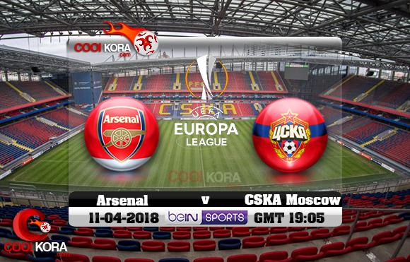 مشاهدة مباراة سسكا موسكو وآرسنال اليوم 12-4-2018 في الدوري الأوروبي